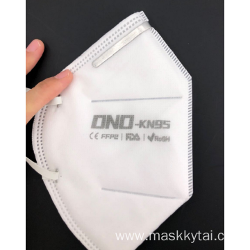 4-Layer KN95 Masks for Germ Protection